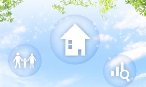 リモートワーク導入支援と環境構築