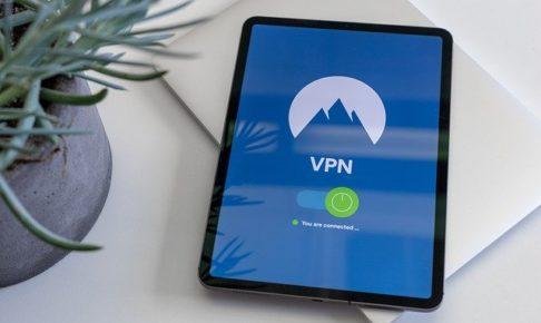 VPN接続できない在宅勤務