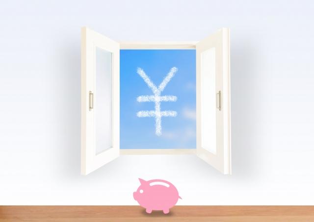 就業管理ソフトに使える補助金