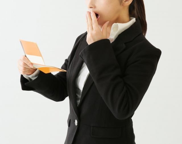安易な給与カット・人員整理は危険
