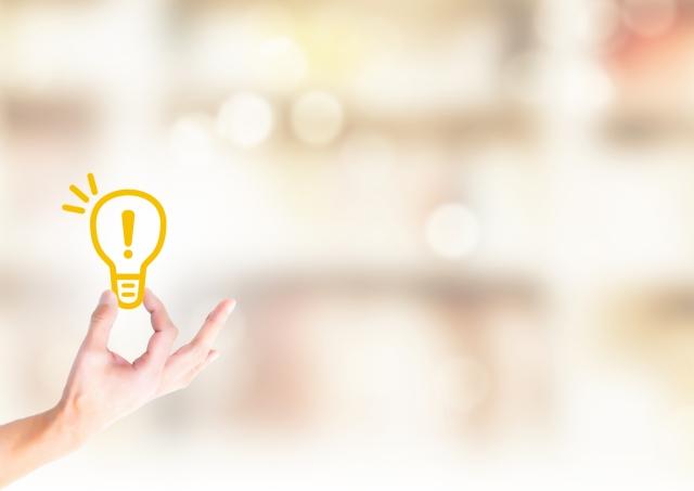 BPRとは何か?単純な業務改善とは全く違う手法